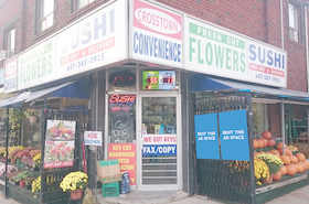 [Image: Outdoor Ad space at a Florist/Convenience store]