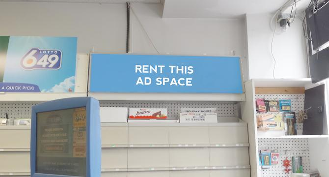 [Image: Ad space in a conveniece store]
